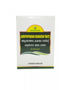 Amruthotharam Ka Tablet By Nagarjuna