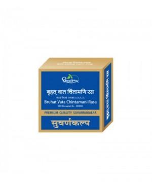 Dhootapapeshwar Bruhat Vata Chintamani Rasa Premium Quality Gold