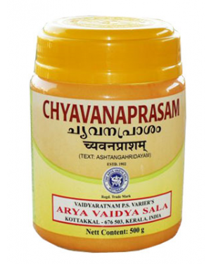 Kottakkal Chyavanaprasam