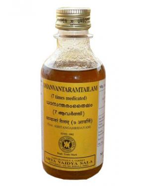 Kottakkal Dhanvantaram (7)