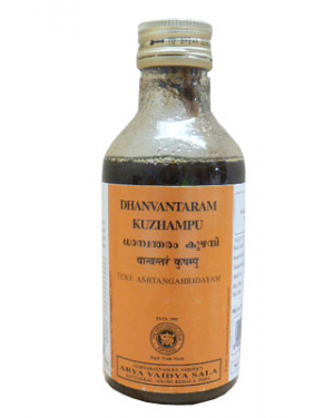 Kottakkal Dhanvantaram Kuzhampu