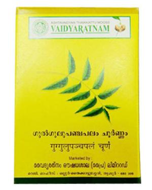 Vaidyaratnam Gulgulupanchapala Choornam