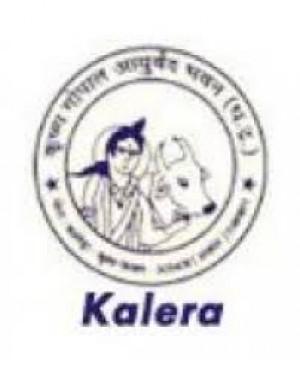 Kalera Chandrakala Ras