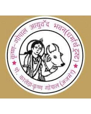 Kalera Praval Bhasma