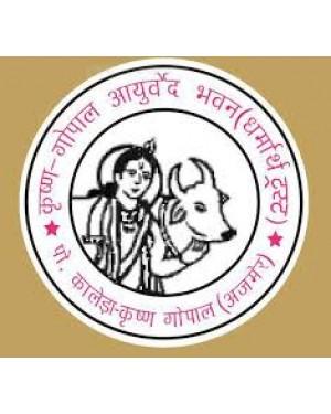 Kalera Kaharba(Trinkantmani) Pishti
