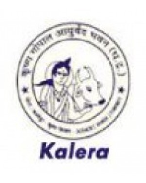 Kalera Kaphaketu Rasa