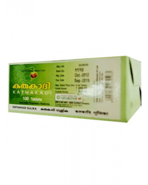Vaidyaratnam Kathakadi Gulika Tablets
