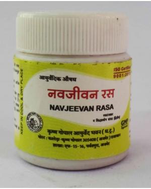 Kalera Navjeevan Ras