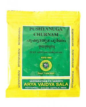 Kottakkal Pushyanauga Churnam