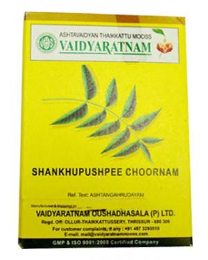 Vaidyaratnam Sankhupushpi Choornam