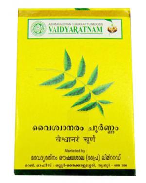 Vaidyaratnam Vaiswanaram Choornam