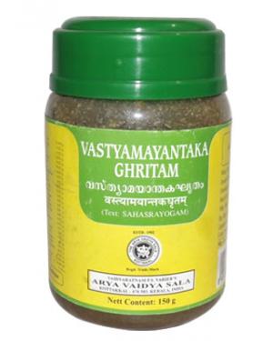 Kottakkal Vastyamayantaka Ghritam