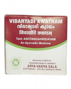Kottakkal Vidaryadi Kwatham Tablets