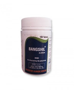 BANGSHIL