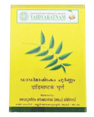 Vaidyaratnam Dadimashtaka Choornam