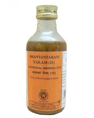 Kottakkal Dhanvantaram (21)