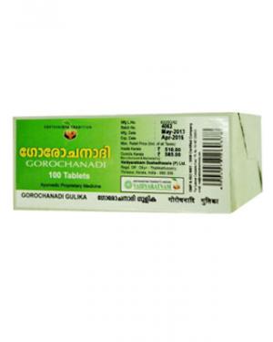 Vaidyaratnam Gorochanadi Gulika Tablets