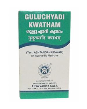 Kottakal Guluchyadi Kashayam Tablets