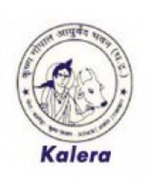 Kalera Kamdudha Ras