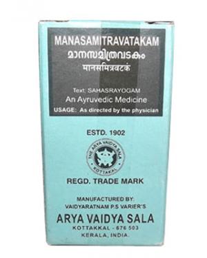 Kottakkal Manasamitra Vatakam