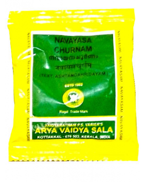 Kottakkal Navayasa Choornam