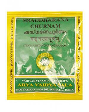 Kottakkal Shaddharana Churnam