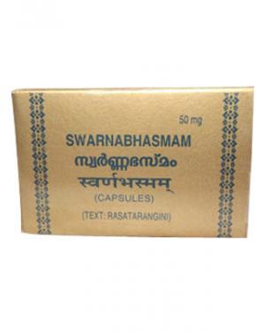 Kottakkal Swarna Bhasmam Capsules
